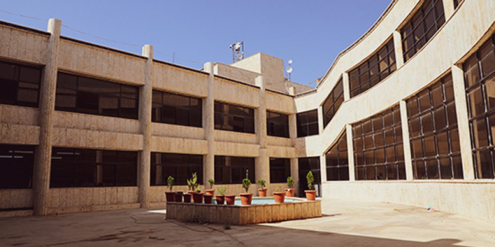 The Faculty of Educational Sciences