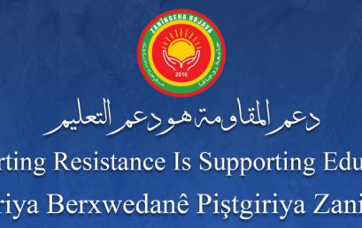 Rojava University launched a support campaign.