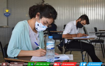 The final examinations at the University of Rojava began